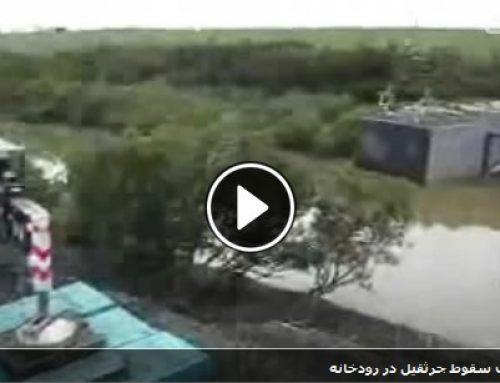 فیلم حادثه سقوط جرثقیل متحرک ( کامیونی )