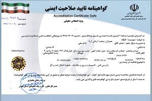 drsanaat certificate 2