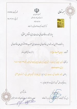 drsanaat certificate 1