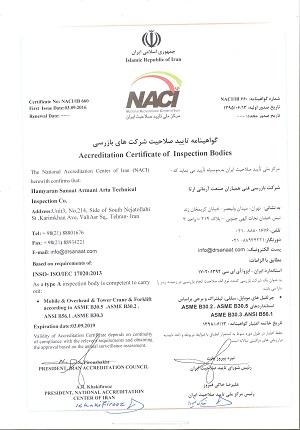 drsanaat certificate 4